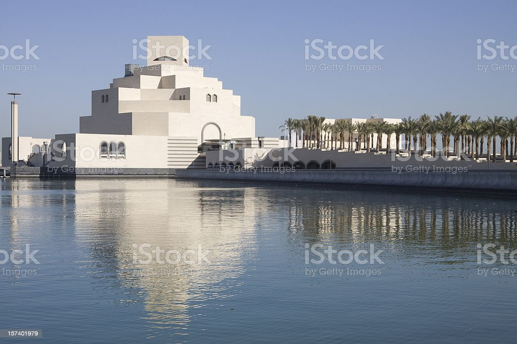 Doha Museum of Islamic Art stock photo