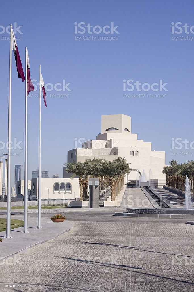 Doha Museum of Islamic Art stock photo