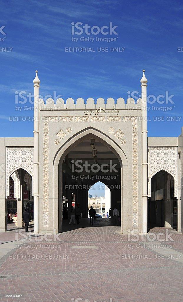 Doha, Qatar: arch at the entrance to Souq Al Najad royalty-free stock photo