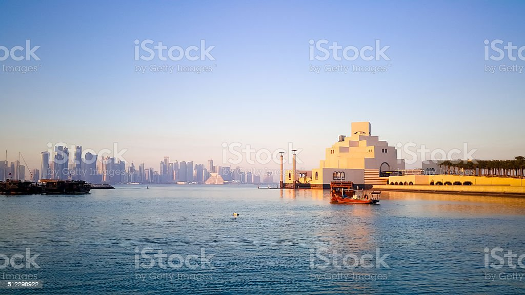 Doha, Qatar City Center stock photo