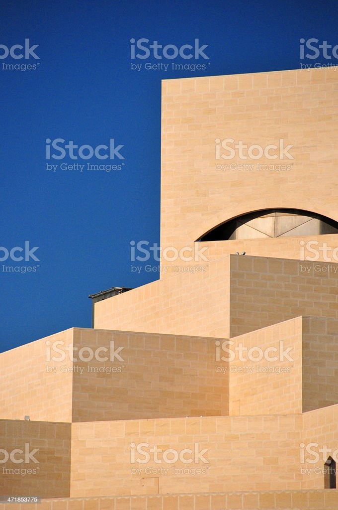 Doha, Qatar: Museum of Islamic Art stock photo