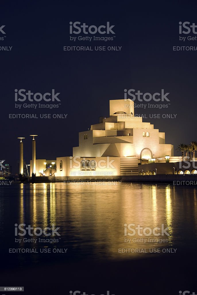 Doha Skyline at Night stock photo