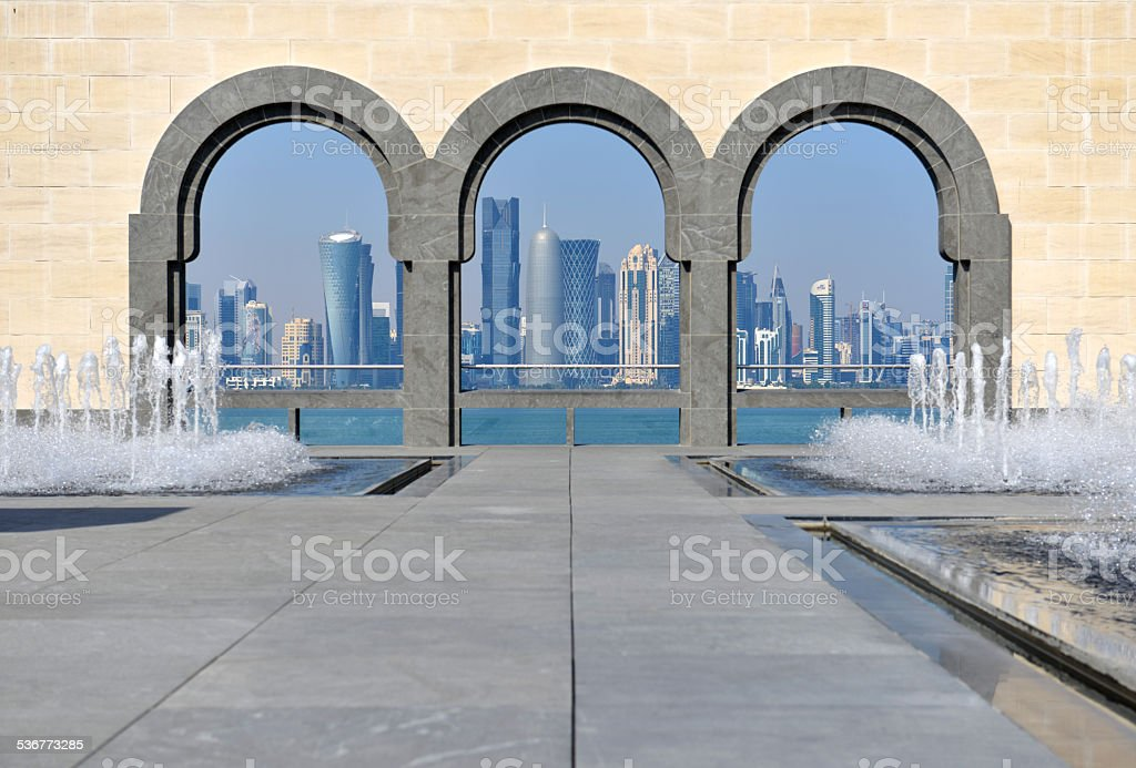 Doha Skyline - Museum of Islamic Art, Doha, Qatar stock photo