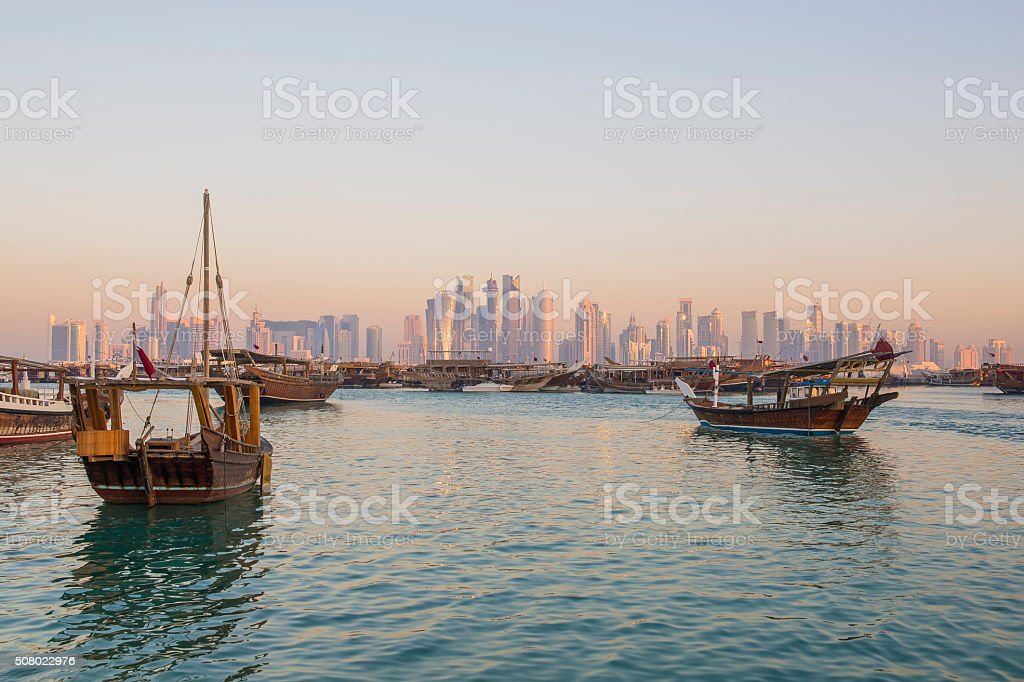 Doha Skyline stock photo