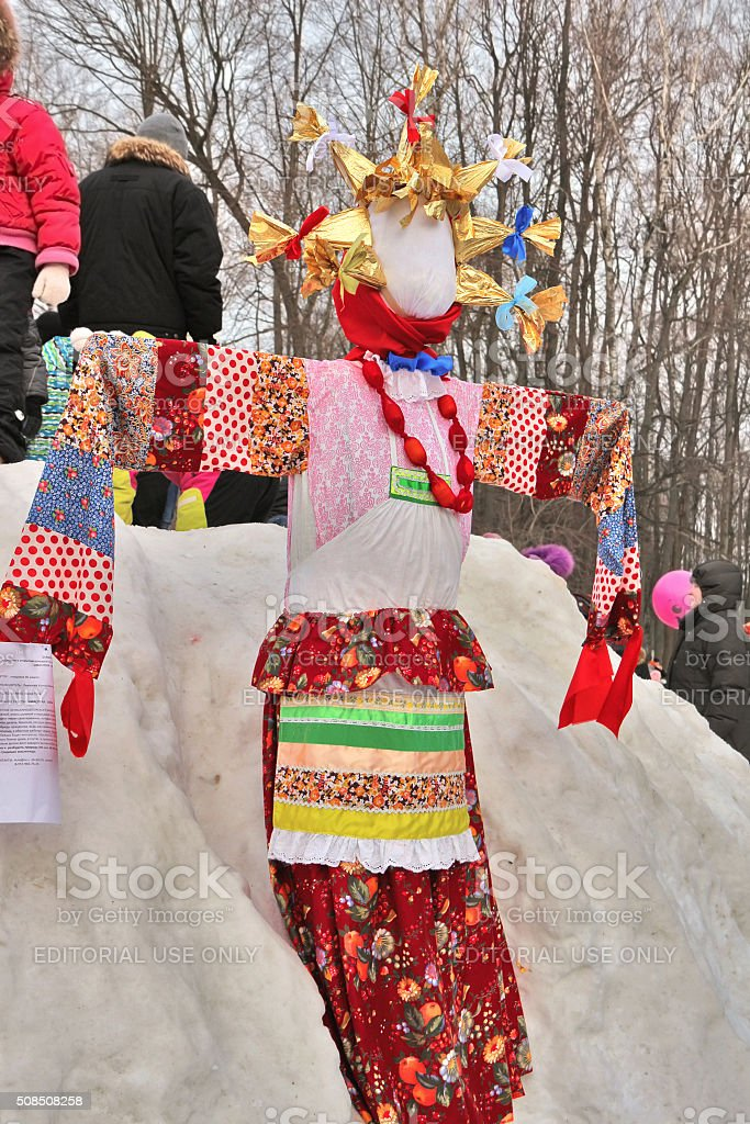 Doll Maslyonushka made by children stock photo