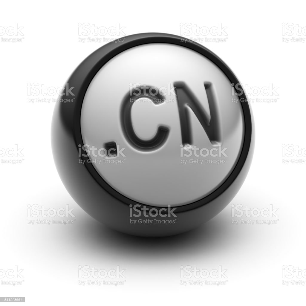 Domain stock photo