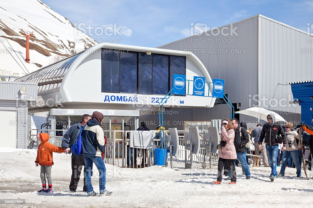 Dombay. Station of Aerial lift stock photo
