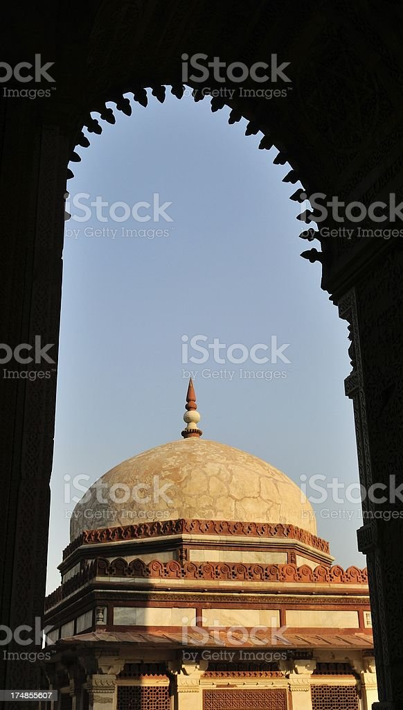 Dome and Arch at Qutb Minar stock photo