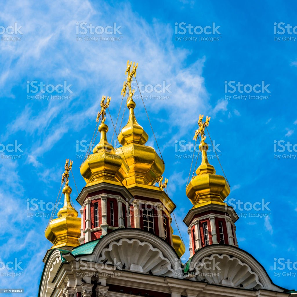 Dome and blue sky stock photo