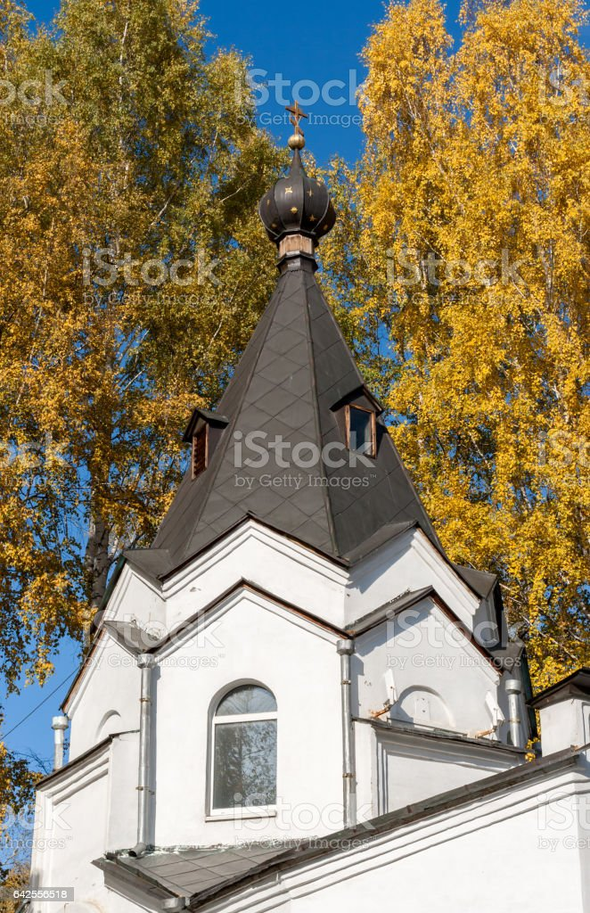 Dome Chapel  near All Saints Church in clear autumn day. Ekateri stock photo