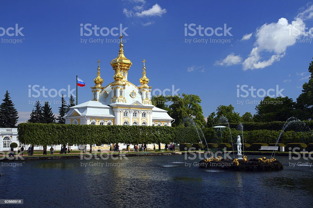 dome in petrodvorets saint-petersburg stock photo
