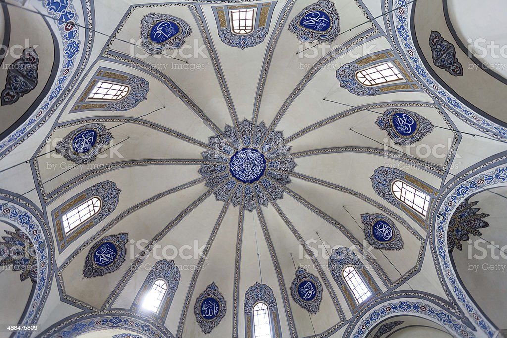dome Mosque royalty-free stock photo
