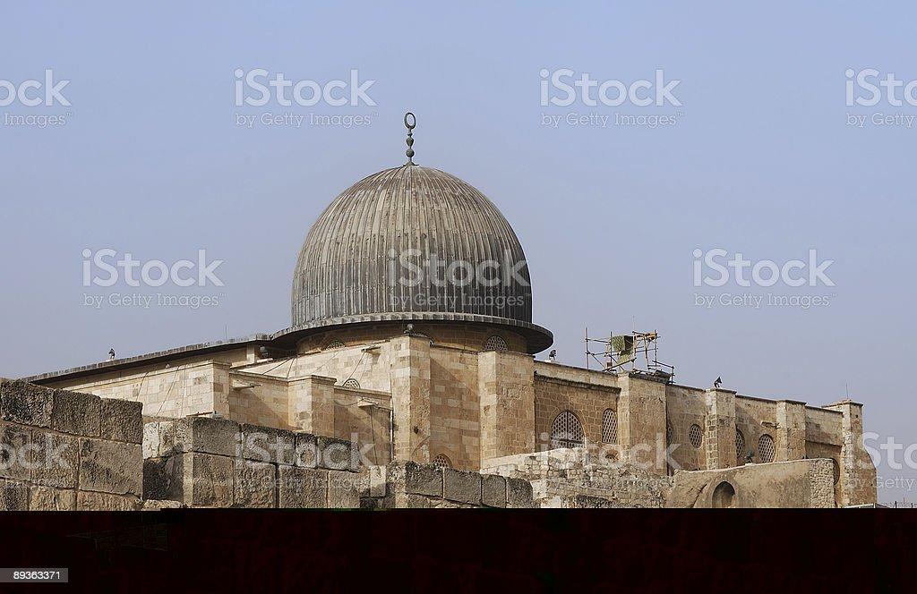 Dome of Al-Aqsa stock photo