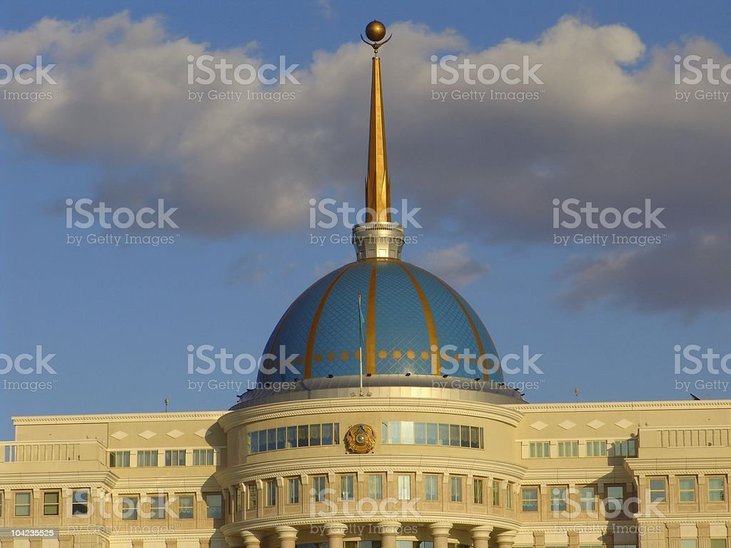 Dome of Kazakhstan President Palace royalty-free stock photo