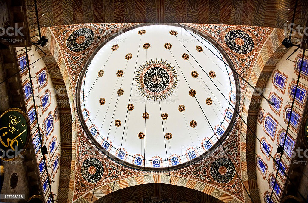 Dome of Kılıç Ali Paşa Mosque royalty-free stock photo
