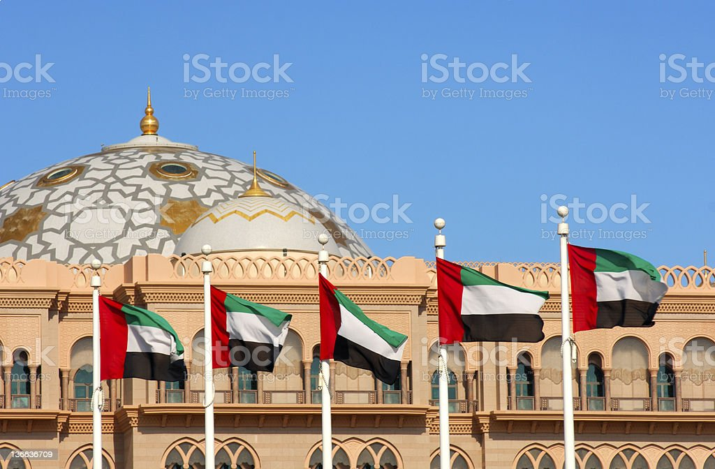 dome of the Emirates Palace in Abu Dhabi stock photo