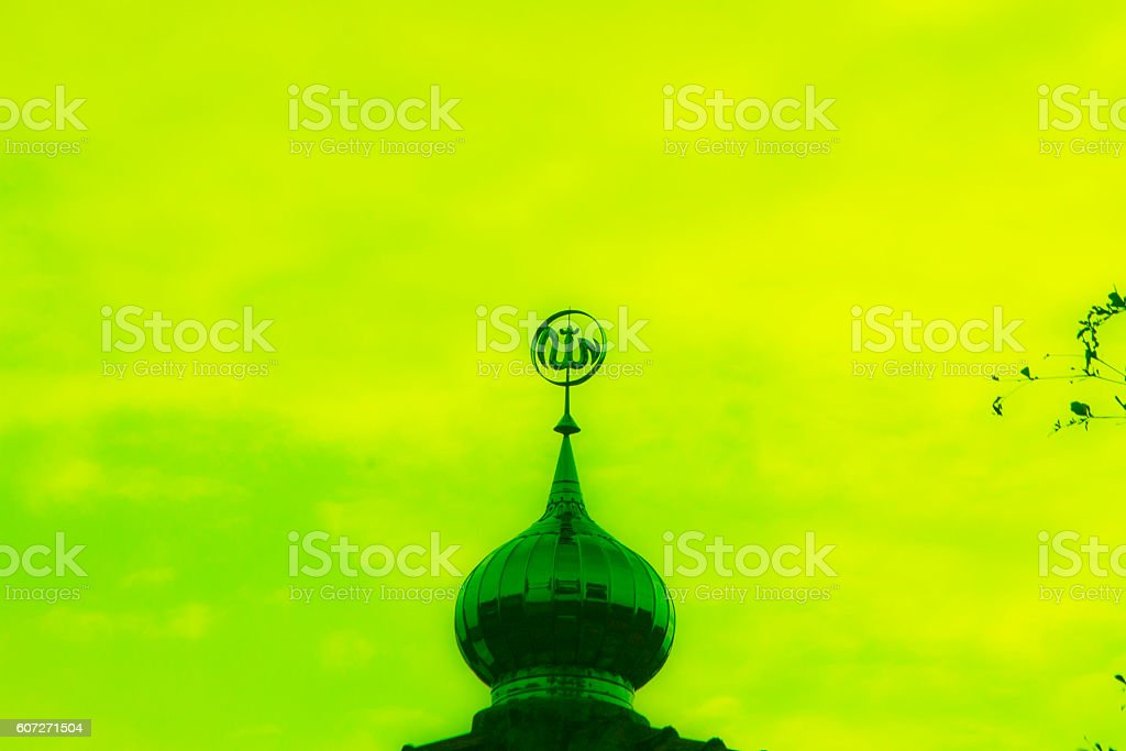 Dome of the mosque in the background of the sky stock photo