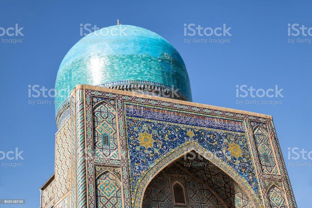 Dome of the mosque Tilya Kari madrassah stock photo