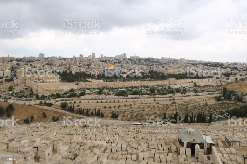 Dome of the Rock / Al-Aqsa Mosque stock photo