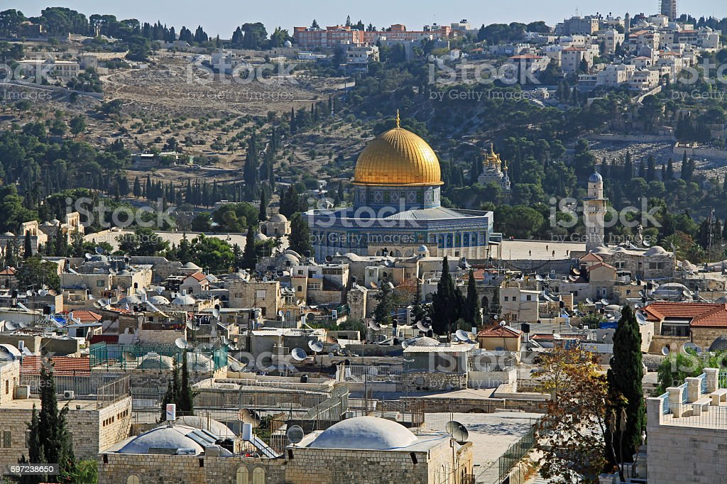 Dome of the Rock as Seen From the Jerusalem Citadel stock photo