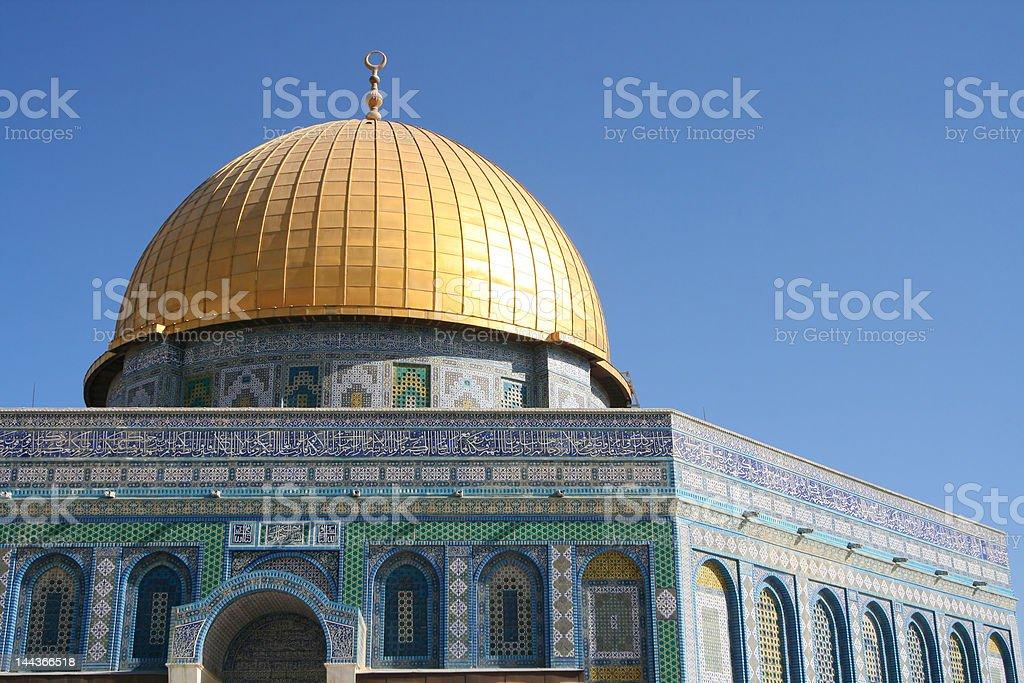 Dome of the Rock at Sunrise, Jerusalem royalty-free stock photo