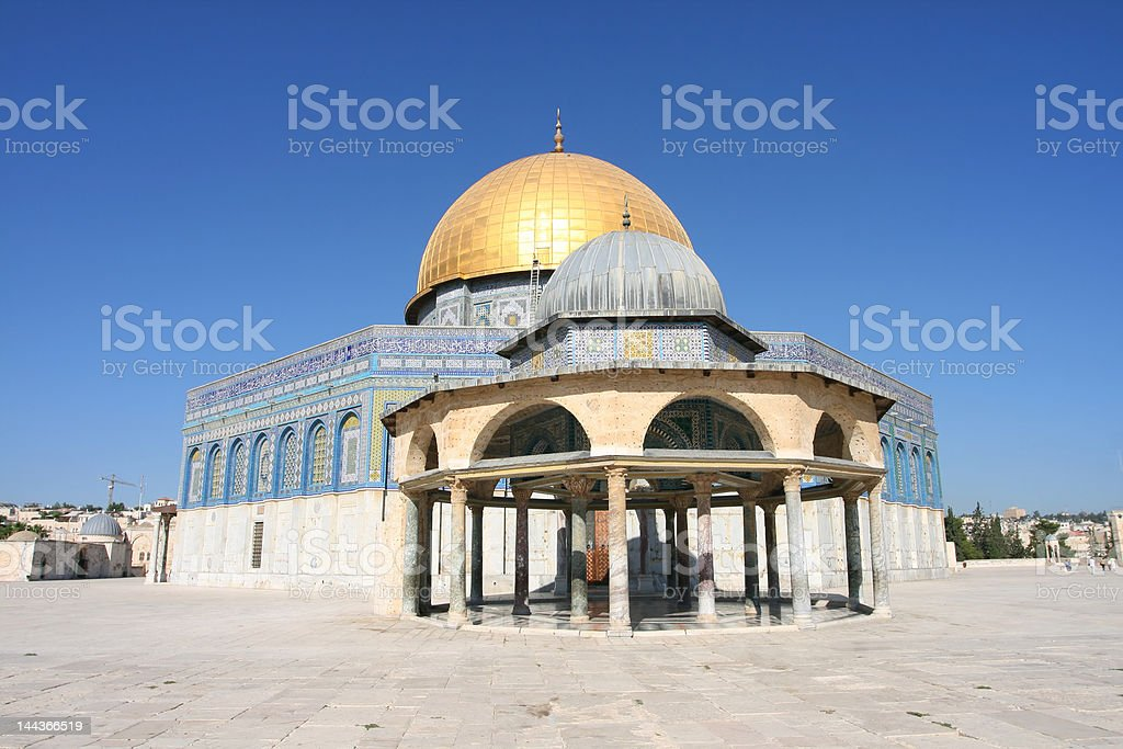 Dome of the Rock at Sunrise, Jerusalem royalty-free stock photo