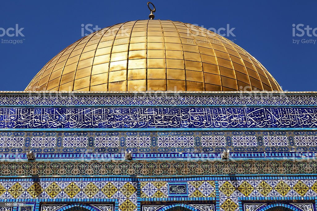 Dome of the Rock Detail royalty-free stock photo
