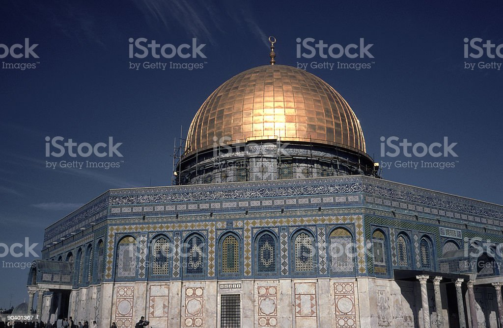 Dome of the Rock in Jerusalem, golden glow stock photo