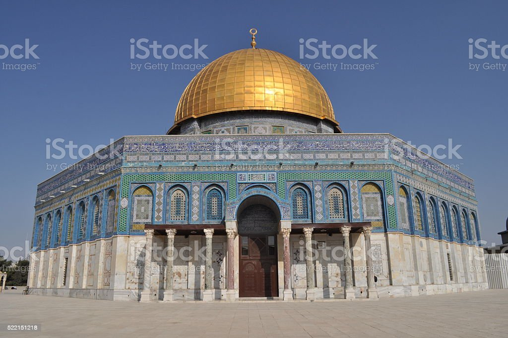 Dome of the Rock in Jerusalem, Israel stock photo