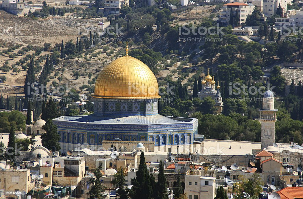 Dome of the Rock in Jerusalem old city . stock photo