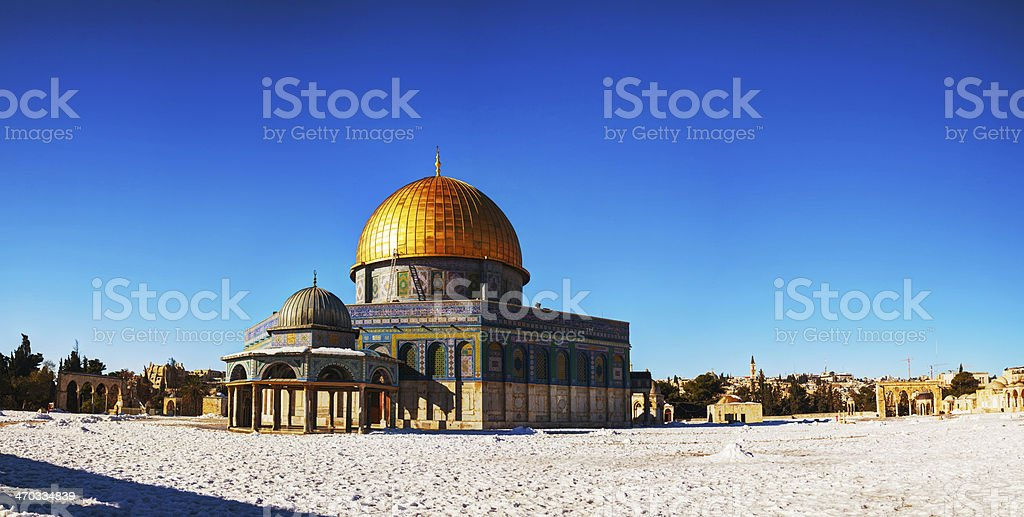 Dome of the Rock in Jerusalem stock photo