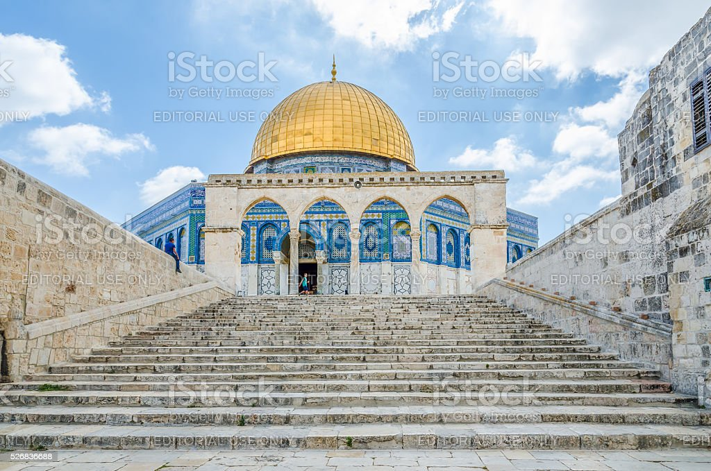 Dome of the Rock in Jerusalem. stock photo