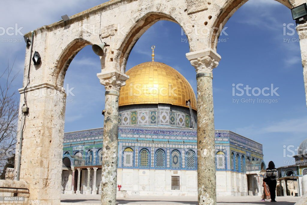 Dome of The Rock - Jerusalem - Israel stock photo