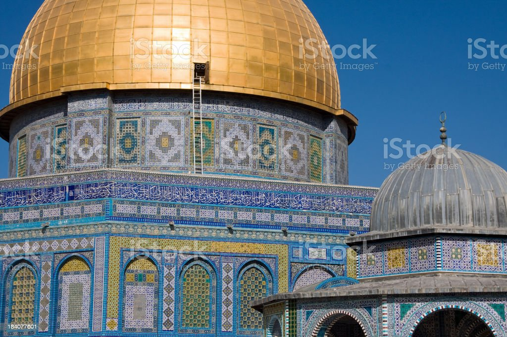 Dome of the Rock, Jerusalem royalty-free stock photo