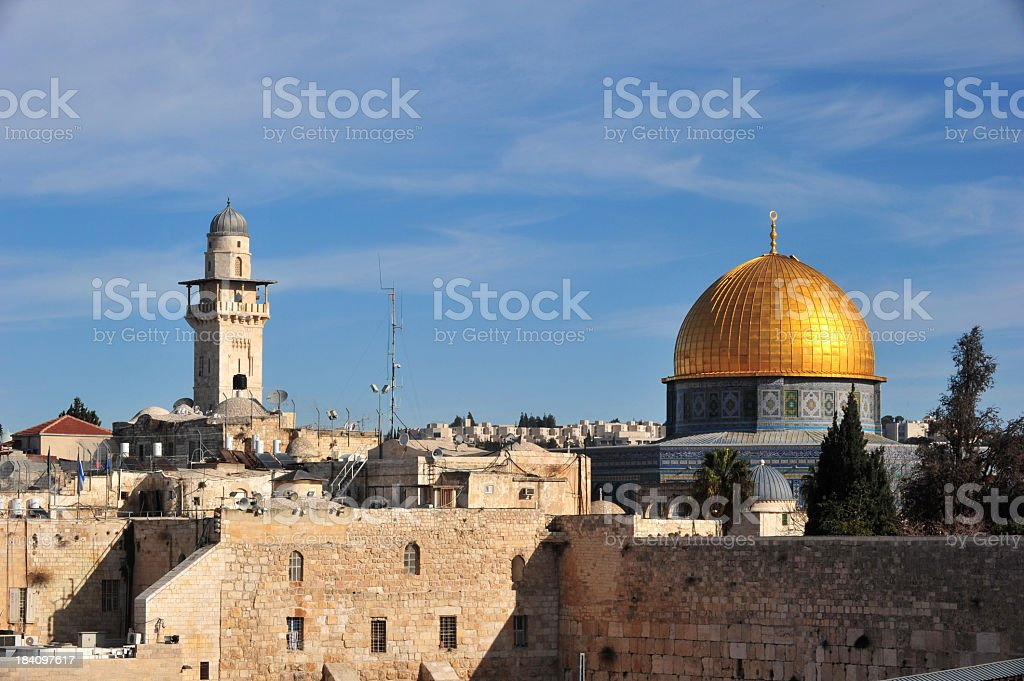 Dome of the Rock Jerusalem stock photo