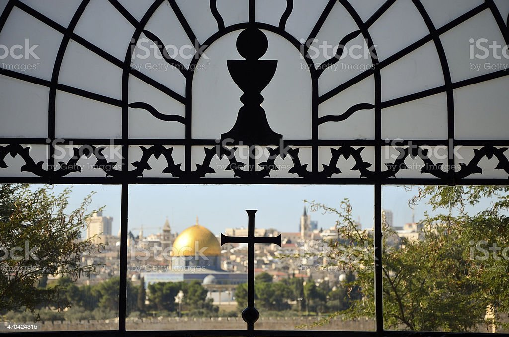 Dome of the rock - muslim holy mosque in Jerusalem. stock photo