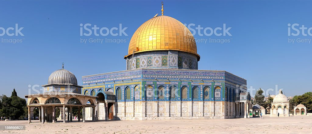 Dome of the Rock. royalty-free stock photo