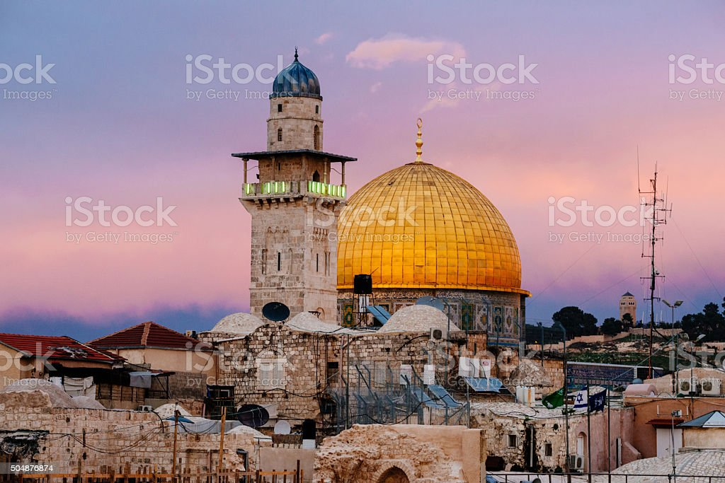 Dome of the Rock, Qubbat Al-Sakhrah, Jerusalem, Israel stock photo