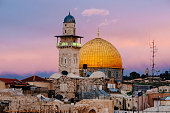 Dome of the Rock, Qubbat Al-Sakhrah, Jerusalem, Israel