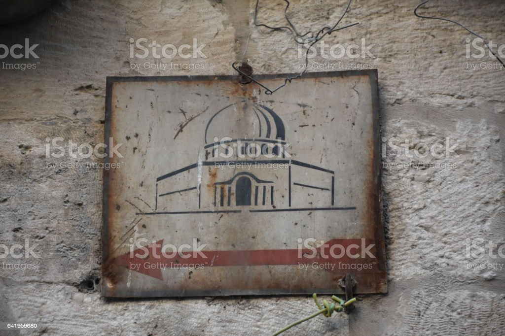 Dome of the Rock Sign stock photo