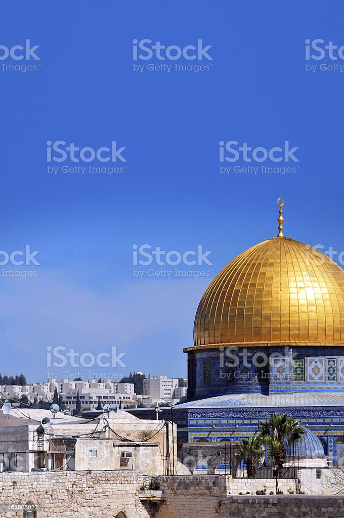 Dome of the Rock, Temple Mound, Jerusalem with copy space stock photo