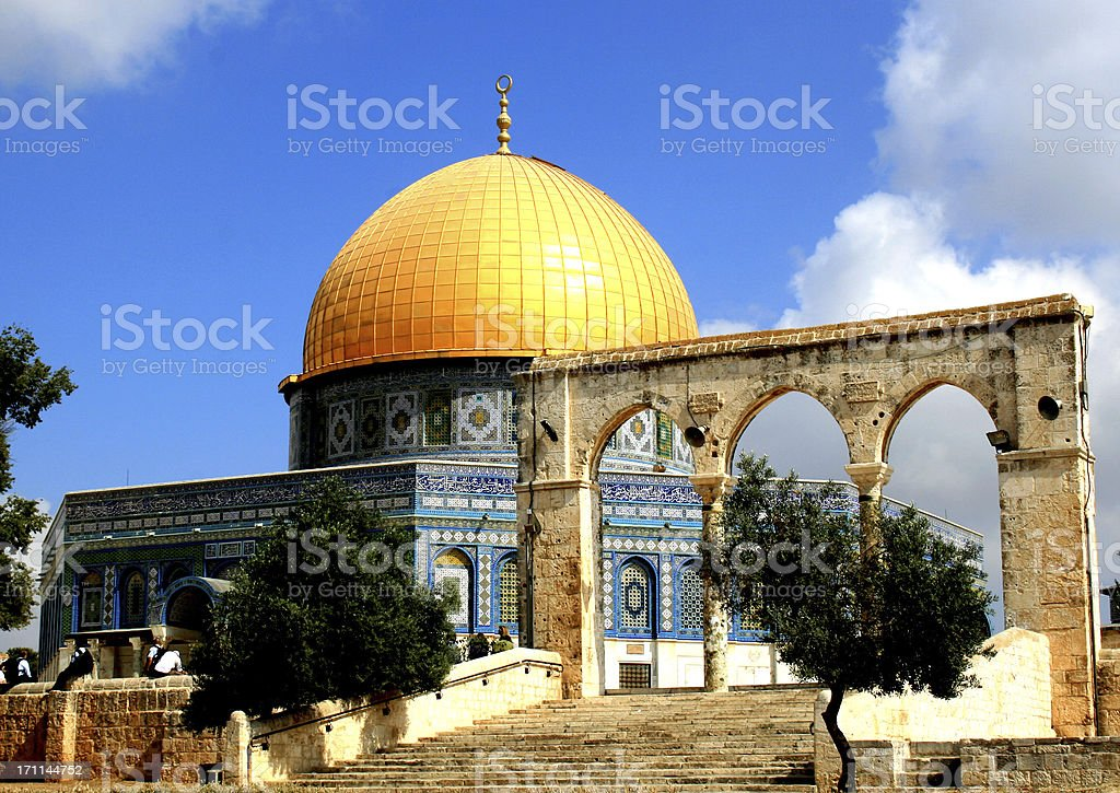 Dome of the Rock, Temple Mount, Jerusalem stock photo