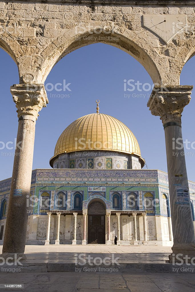 Dome of the Rock, viewed through arch stock photo
