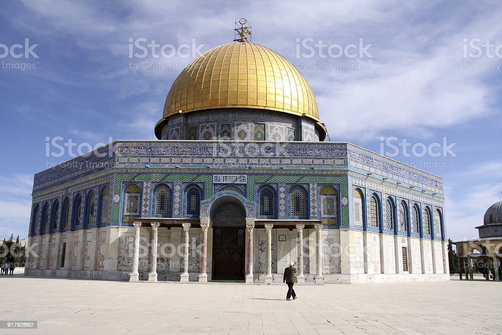 Dome of the Rock.Jerusalem stock photo