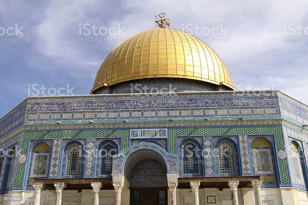 Dome of the Rock.Jerusalem.Israel stock photo