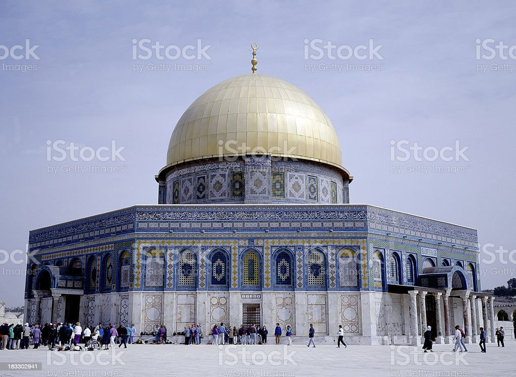 Dome on the Rock in Jerusalem Israel stock photo