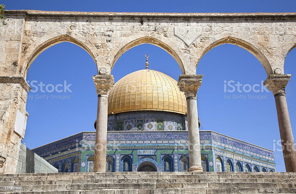 Dome on the Rock Mosque in Jerusalem, Israel. royalty-free stock photo