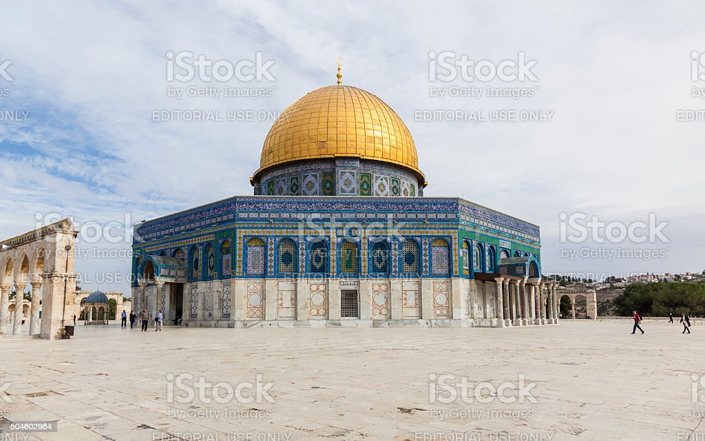 Dome on the Rock on Temple Mount. Jerusalem. Israel. stock photo