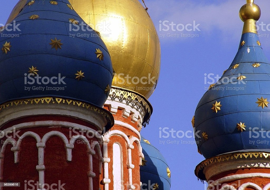 Domes in downtown Moscow, Russia royalty-free stock photo