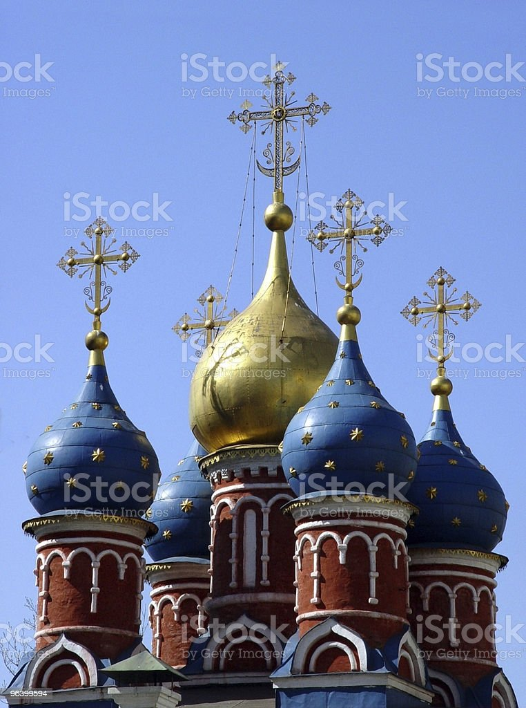 Domes in Old Moscow royalty-free stock photo